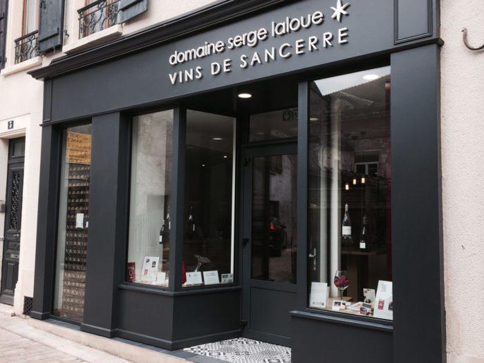 Domaine-Serge-Laloue-Boutique